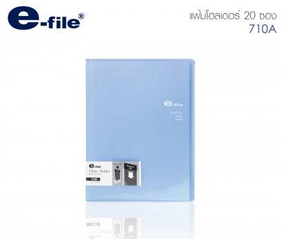 แฟ้มสอด A4 e-file 710A