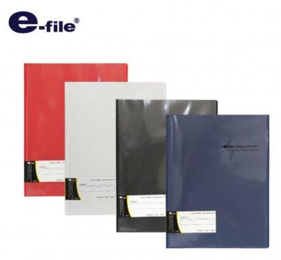 แฟ้มสอด A4 e-file 730A