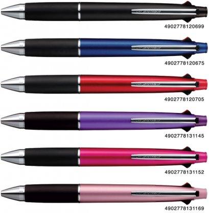 ปากกา Uni Jetstream 5 หัว MSXE5-1000-05 ขนาด 0.5