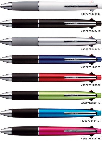 ปากกา Uni Jetstream 5 หัว MSXE5-1000-07 0.7