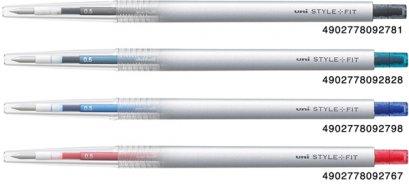 ปากกายูนิ Style fit 0.5