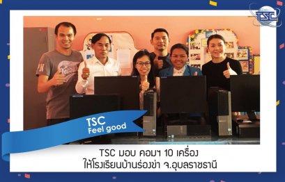 TSC Feel Good #9/2018