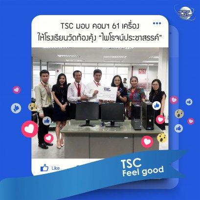 TSC Feel Good #8/2018