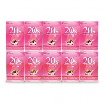 Beautina 20s แพ็ค 10 กล่อง