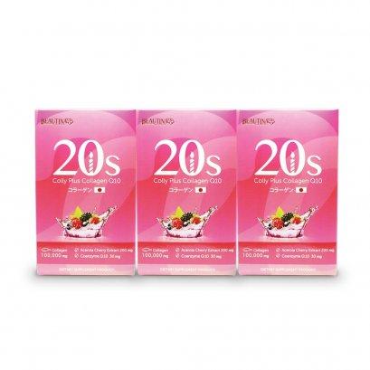Beautina 20s แพ็ค 3 กล่อง