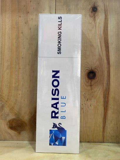 Raison Blue (Made In Korea)