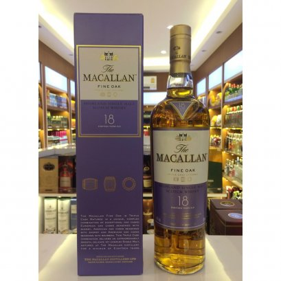 The Macallan Fine Oak 18 Year Old 700ml