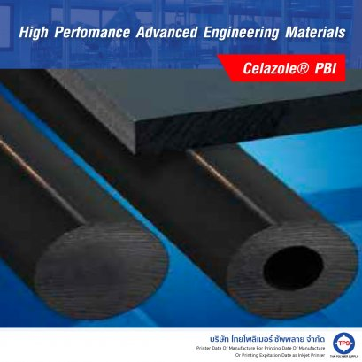 High Perfomance Advanced Engineering Materials