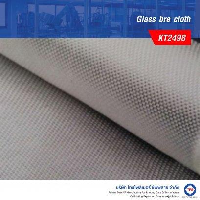 Glass fibre cloth