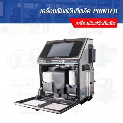 เครื่องพิมพ์วันที่ผลิต
