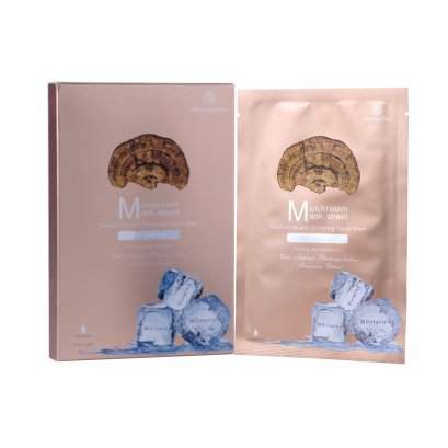 Moisturizing and Whitening Facial Mask