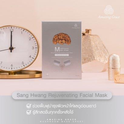 Sang Hwang Rejuvenating Facial Mask