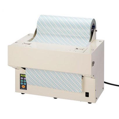 Automatic Tape Dispenser | XCUT-300