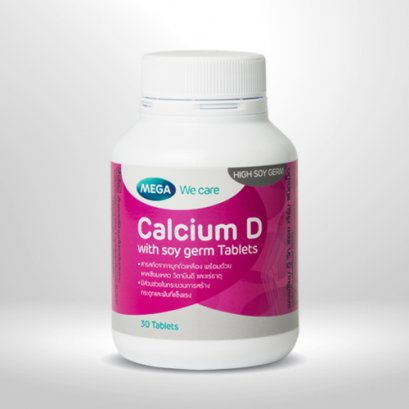 Calcium-D with Soy Germ