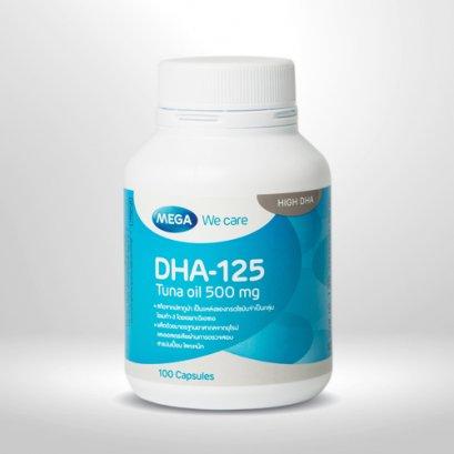 DHA-125