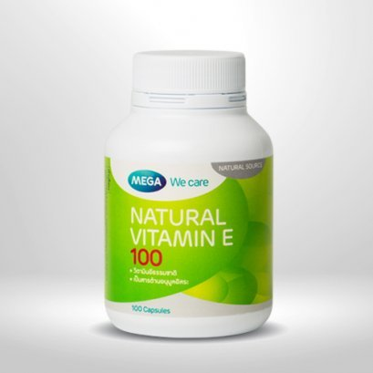 Natural Vitamin E 100 IU