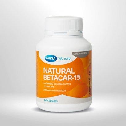 Natural Batacar-15