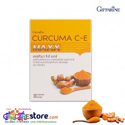 เคอร์คิวมา ซี-อี แมกซ์ กิฟฟารีน Curcuma C-E MAXX