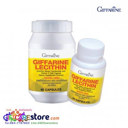 กิฟฟารีน เลซิติน Giffarine Lecithin บำรุงตับ หัวใจ หลอดเลือด