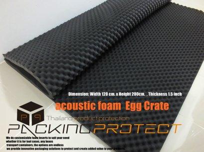 ขายฟองน้ำซับเสียง ฟองน้ำรังไข่ แผ่นซับเสียงห้อง ราคาถูกฟองน้ำรังไข่ แผ่นซับเสียงรังไข่  แผ่นซับเสียงรังไข่   Acoustic foam สีเทาดำขนาดใหญ่ 130*200ซม.หนา1.5นิ้วราคา350บาท(copy)
