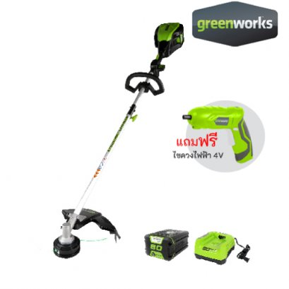 GREENWORKS 80V 16-Inch Brushless Top Mount String Trimmer Including Battery And Charger