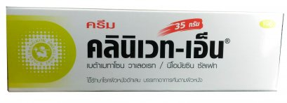 K15 (3 TUBES)  SIZE 35 G. CLINIVATE-N Cream Allergic Dermatitis