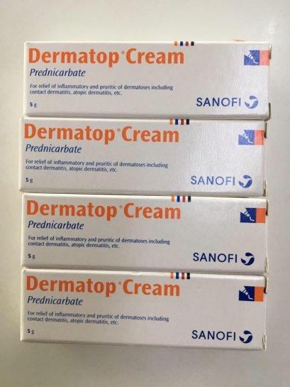 H401  ( 4 TUBES) Dermatop cream 5 g.