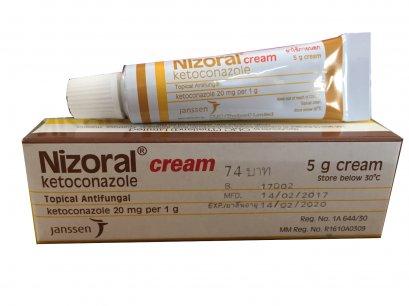H160 (2 TUBES) NIZORAL CREAM SIZE 5 g.