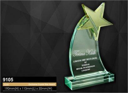โล่คริสตัล สินค้า รหัส 9105 สำหรับงานมอบรางวัลเกียรติยศ และของที่ระลึก