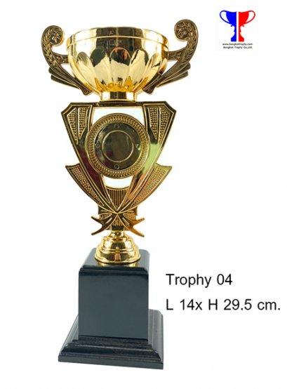 trophy04