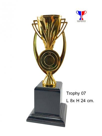 trophy07