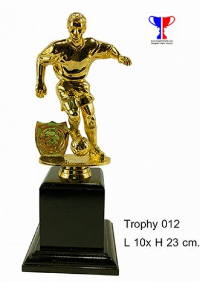 trophy12