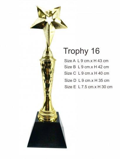 ถ้วยรางวัล trophy พลาสติกชุปทอง