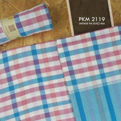 ผ้าขาวม้า PKM2119