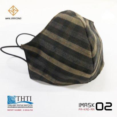 หน้ากากผ้า อิมปานิ M02
