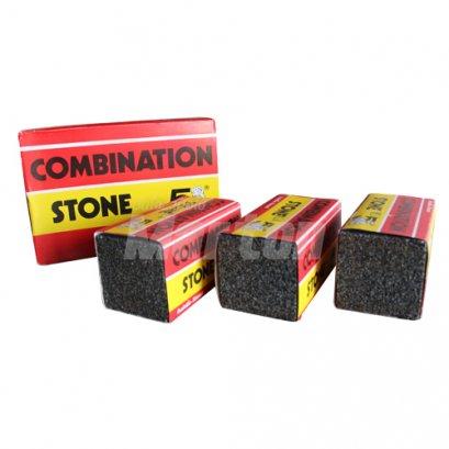 หินขัด 3 ก้อน