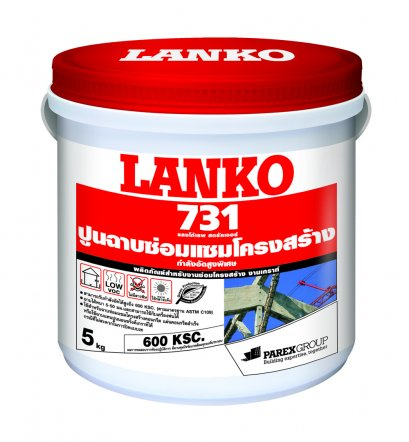 731 LANKOREP STRUCTURE (5 KG)
