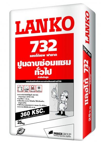 732 LANKOREP FACADE (25 Kg)