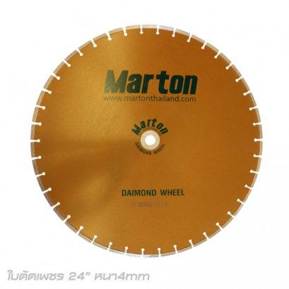 MARTON ใบตัดเพชร ขนาด 14 นิ้ว หนา 3 มม.(copy)(copy)(copy)