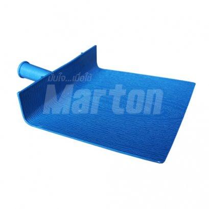 MARTON ถาดพักปูน(พลาสติก)  สีฟ้า ( จำนวน 12 อัน )