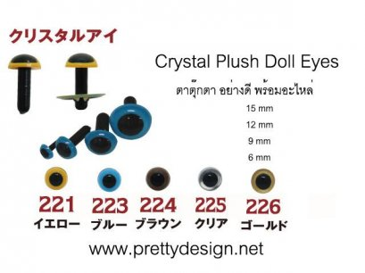 ุ6 mm Crystal Plush Doll Eyes