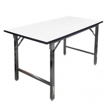 โต๊ะพับอเนกประสงค์TA150-75