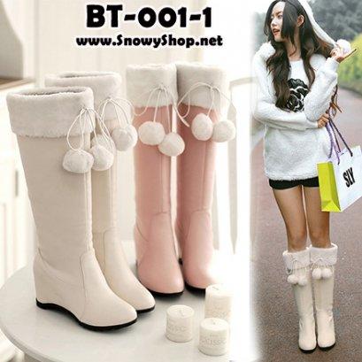 [[PreOrder]] [Boots] [BT-001-1] Snow Boots รองเท้าบู๊ทหนังสีครีม เสริมส้นด้านใน แต่งเฟอร์สีขาวสวย ลุยหิมะ กันหนาวได้ ใส่สบายค่ะ