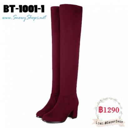 [พร้อมส่ง 36,37] [Boots] [BT-1001-1] รองเท้าบูทหนังกำมะหยี่สีแดง บูทเหนือเข่า ผ้ายืดได้ตามเรียวขา ส้นหนาใส่สบาย