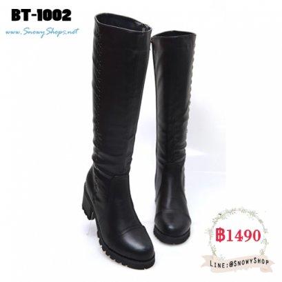 [พร้อมส่ง 36] [Boots] [BT-1002] รองเท้าบูทหนังสีดำ บูทยาวใต้เข่า ซับขนกันหนาวด้านใน เป็นซิบข้างถอดง่ายใส่สบายค่ะ