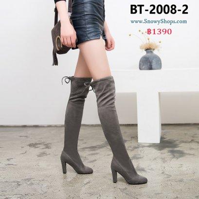 [พร้อมส่ง 36,37,38,39,40,41,42,43] [BT-2008-2] Boots รองเท้าบ๊ทยาวส้นสูงสีเทาเข้ม ด้านหลังผูกเชือก ซับขนด้านในกันหนาว ใส่แล้วสูงเพรียว คู่นี้ใส่เข้าได้กับทุกชุด แนะนำคะ