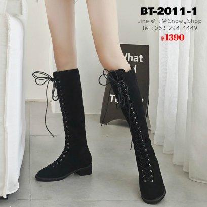[พร้อมส่ง  36,37,38,39] [BT-2011-1]  รองเท้าบูทยาวสีดำ ผ้าหนังกำมะหยี่ มีเชือกผูกด้านหน้า ซิปด้านหลัง ใส่ง่าย เดินสบายเท้า