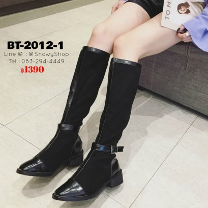 [พร้อมส่ง 36,37,38,39] [BT-2012-1]  รองเท้าบูทยาวสีดำ ผ้ากำมะหยี่ตัดแต่งขอบผ้าหนัง มีซิปด้านหลัง ใส่เข้าได้กับทุกชุดไปเที่ยว