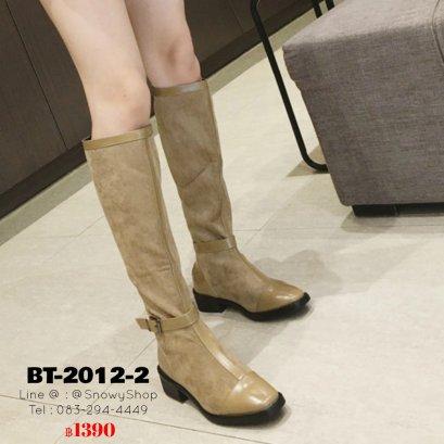 [พร้อมส่ง 36,37,38,39] [BT-2012-2]  รองเท้าบูทยาวสีครีม ผ้ากำมะหยี่ตัดแต่งขอบผ้าหนัง มีซิปด้านหลัง ใส่เข้าได้กับทุกชุดไปเที่ยว