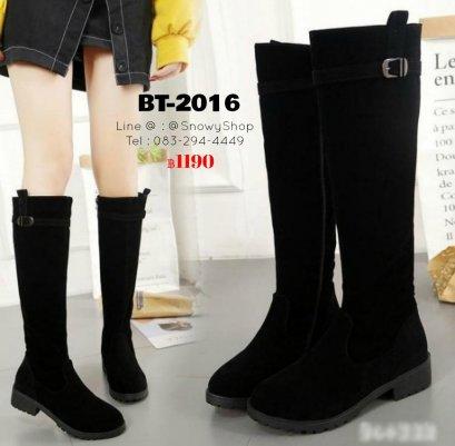 [พร้อมส่ง 36,37,38,39,40] [BT-2016]  Long Boots รองเท้าบู๊ทยาวสีสีดำ ผ้ากำมะหยี่ มีซิบข้าง ใส่ง่าย พื้นส้นเตี้ยใส่เดินสบาย
